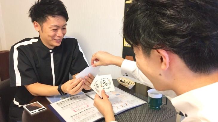 メンズ脱毛探訪~ヒゲ脱毛@NAX渋谷店 編~